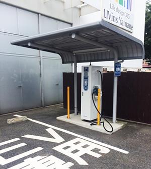 電気自転車充電