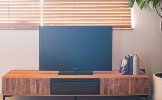 素材感ばっちり!ロータイプTVボード